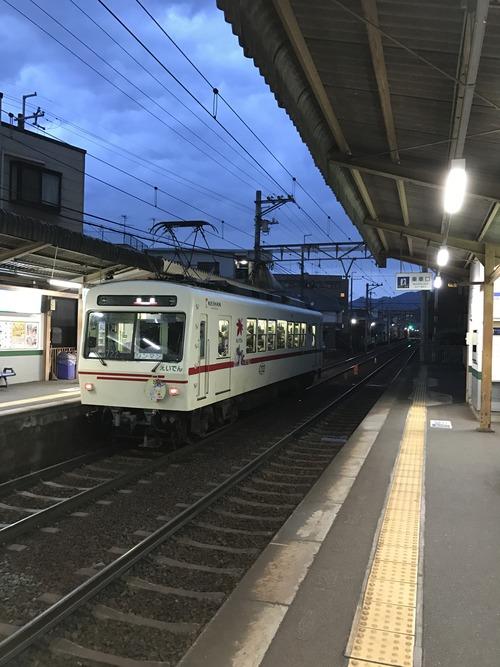 ラーメン二郎京都