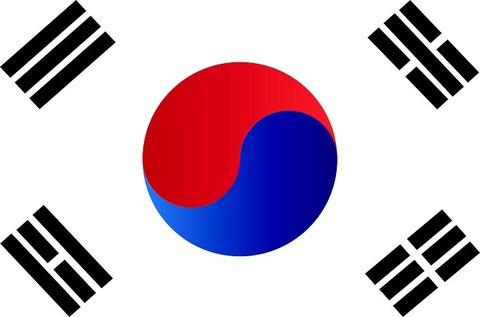 韓国大使館