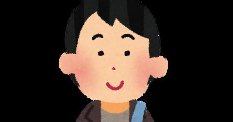 daigakusei_man