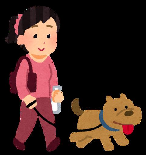 pet_dog_sanpo_woman