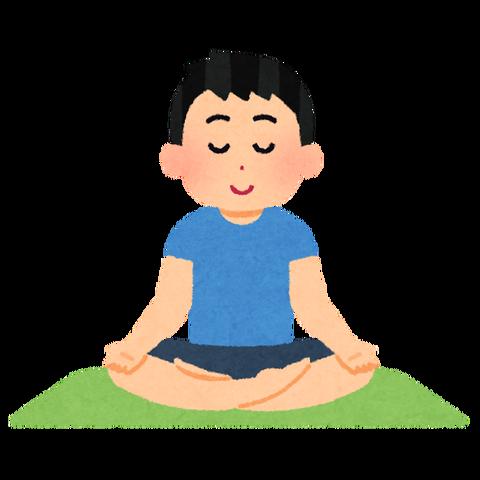 yoga_meisou_man