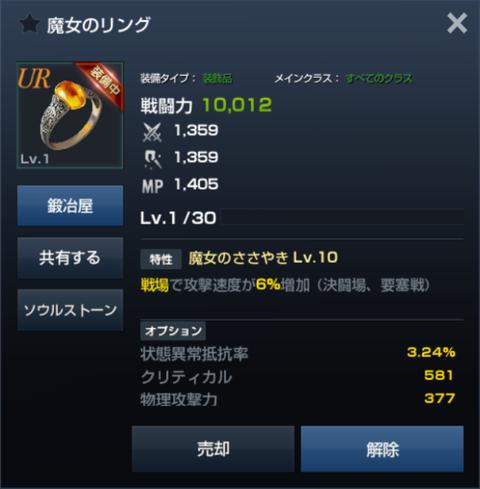 20171027ac03