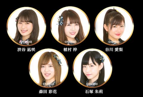 s1-member