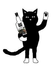 0817黒猫感謝の日
