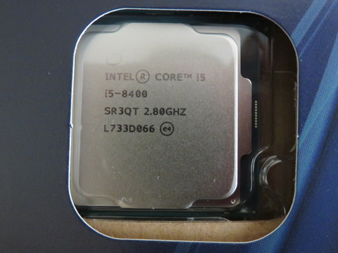 i5-8400