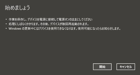 Windows Defender06