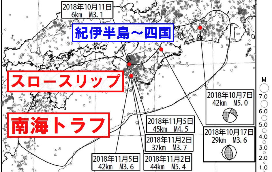 【地震予知】紀伊半島でスロースリップ発生~伊勢湾と赤い鳥居~南海トラフ巨大地震の可能性は?