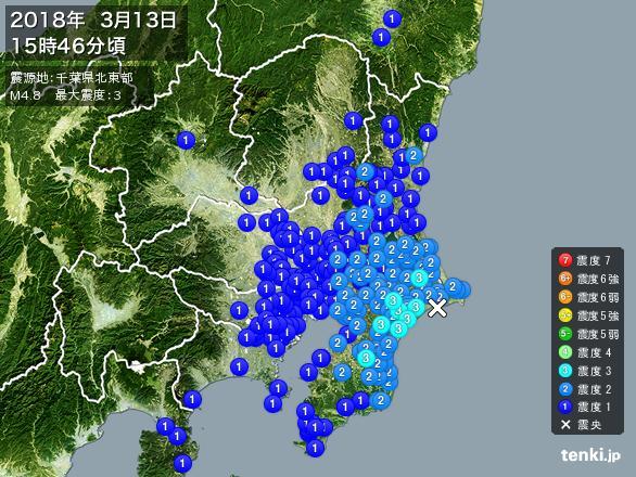 【地震】千葉県北東部M4.8~しろ子の運動量+スズさんと「釈迦の霊泉」の驚異的デトックス