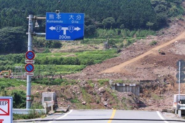 【大地震】熊本地震からもうすぐ1年になるわけだが…