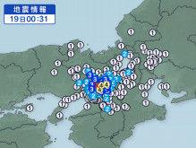 6月19日地震予想。0時31分大阪府北部M4.0震度4
