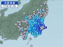 5月17日地震予想。12時12分千葉県東方沖M5.3震度4