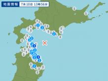 7月10日地震予想。13時56分青森県東方沖M4.8震度3