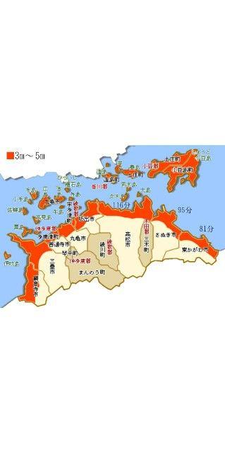 【令和元年】香川県の南海トラフ巨大地震被害想定