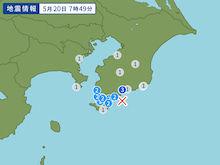 5月20日地震予想。