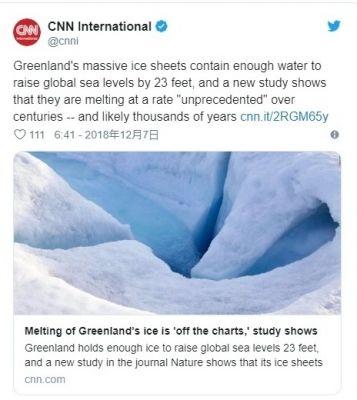 【気候変動】グリーンランドの「氷床」過去数百年に「例がない速度」で融解が進んでいる現状