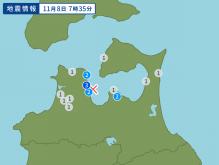 11月8日地震予想。7時35分陸奥湾M3.7震度3