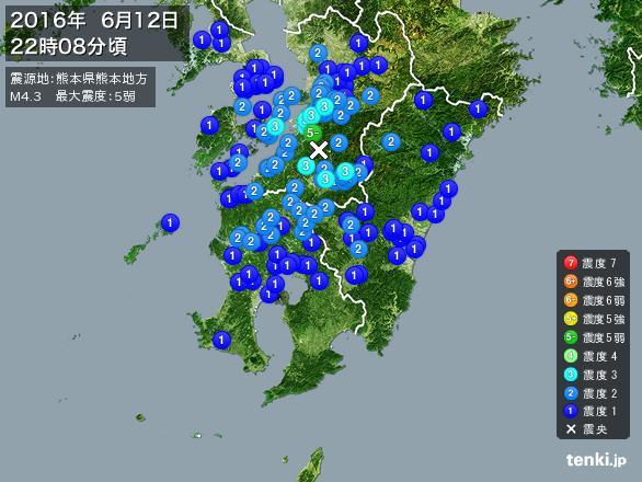 【熊本地震】6/12 20:08熊本県熊本地方でM4.3の地震~広島のラドン濃度~6/10の波状雲は前兆だったか?