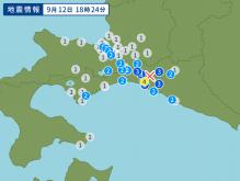 9月12日地震予想。18時24分胆振地方中東部M4.3震度4