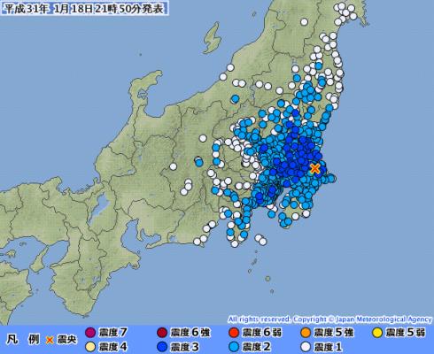 関東地方で最大震度3の地震発生 M5.3 震源地は千葉県北東部 深さ約50km
