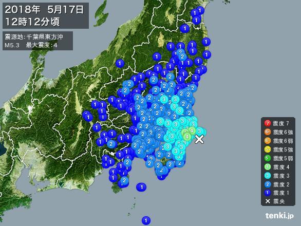【地震】2018/5/17 千葉県東方沖 M5.3 最大震度4~頭痛でダウン~今後も地震に注意
