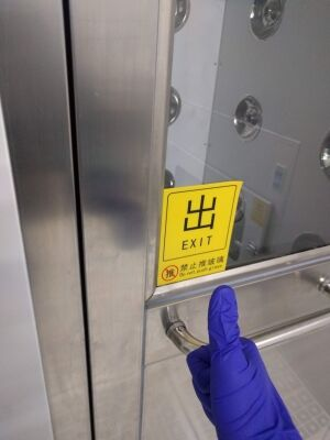 【新型肺炎】菅義偉官房長官「日本国内で流行している状況では決してない」と語る