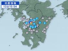 6月14日地震予想。