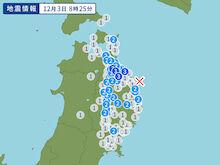 12月3日地震予想。7時54分ごろ西表島付近M4.1震度38時25分ごろ岩手県沖M4.4震度3