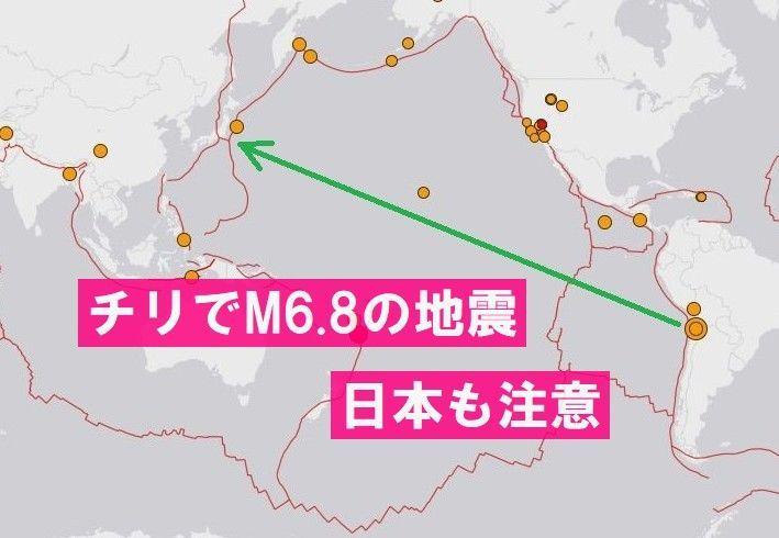 【前兆】チリでM6.8の地震+福井県でクジラ・金沢でクマ~ちび子運動量~満月トリガー注意