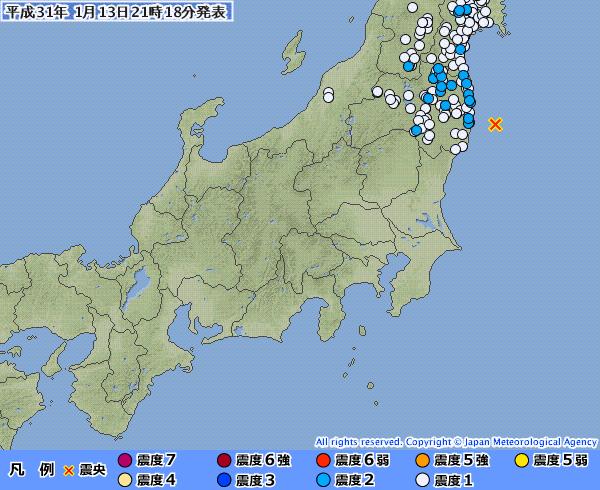 地震予知 茨城、福島M5 その他各地の反応とスタンバイ連絡です