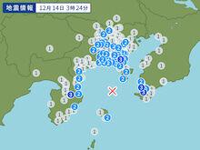 12月14日地震予想。3時24分ごろ伊豆大島近海M4.5震度3