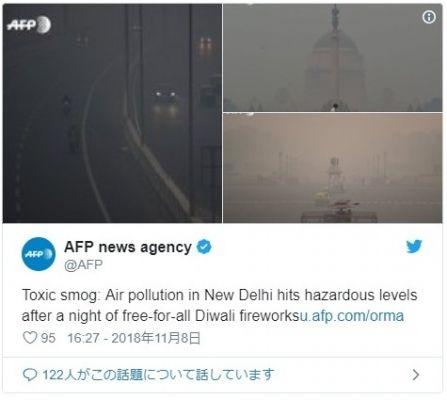 【インド】ニューデリーでの「大気汚染」がもはや人体に危険なレベルまで達する