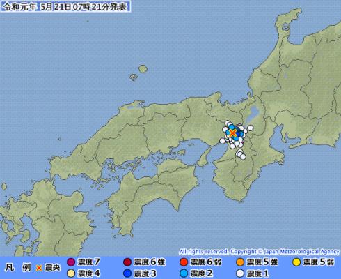 京都で最大震度3の地震発生 M3.6 震源地は大阪府北部 深さ約10km
