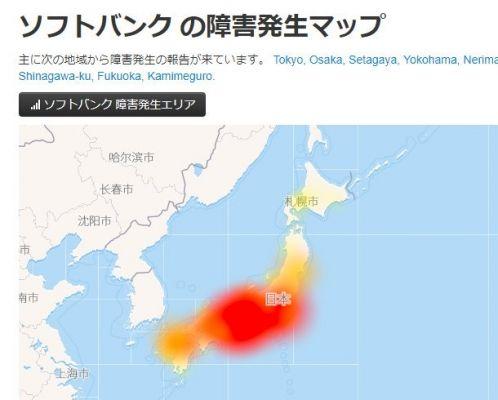 【予兆】昨日起きたソフトバンクの通信障害エリアと「南海トラフ巨大地震」の想定エリアが一致してるのは単なる偶然なの?