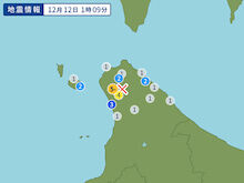 12月12日地震予想。1時09分ごろ宗谷地方北部M4.4震度5弱