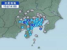 5月15日地震予想。14時00分山梨県東部・富士五湖M4.6震度3