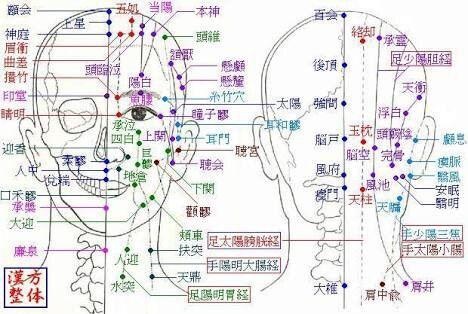 世界の地震情報まとめ★2020/06/30(火)分