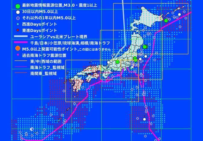 2020-09-11 地震の予測マップと発震日予測 12日の地震列島は、宮城沖でM6.1, 震度4!