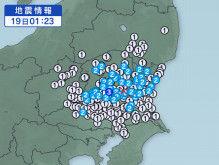 6月19日地震予想。1時23分栃木県南部M3.9震度3 5時51分福島県中通りM4.4震度3