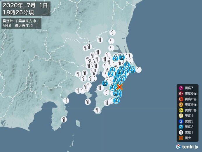 千葉県東方沖 M4.5