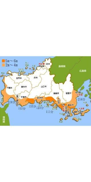 【2019年】山口県の南海トラフ巨大地震被害想定