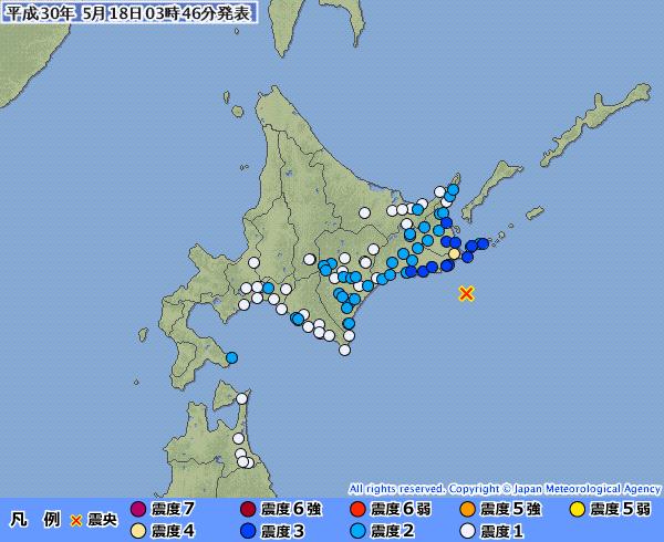 地震予知 釧路M5.8 日本全国の反応とスタンバイ連絡です