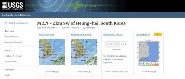 【朝鮮半島】11日、韓国南東部を震源とする「M4.7」の地震が発生…去年「M5.4」の地震が起きた場所とほぼ同じか