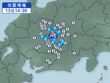 2月13日地震予想。14時39分長野県南部M4.2震度4