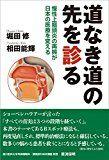 4月1日地震予想。