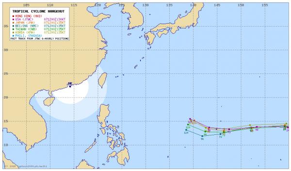 【マンクット】台風22号が発生、今後の進路に注意