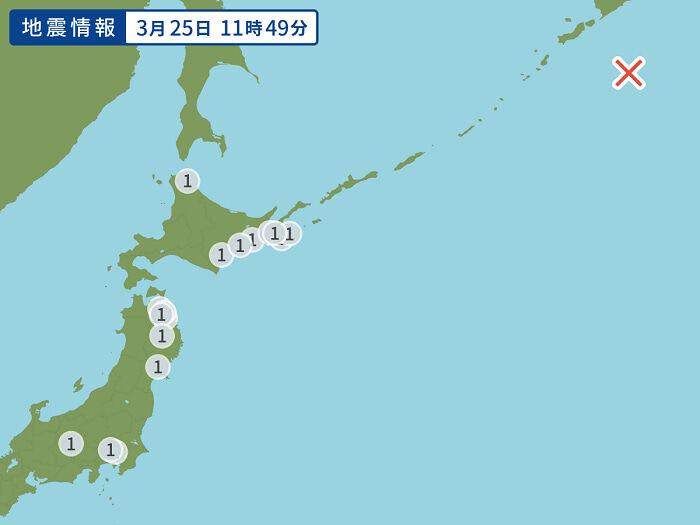 3月25日地震予想。11時49分ごろ北西太平洋M7.8震度1