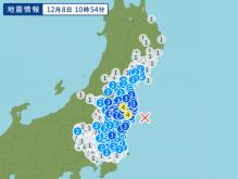 12月8日地震予想。10時54分福島県沖M5.1震度4