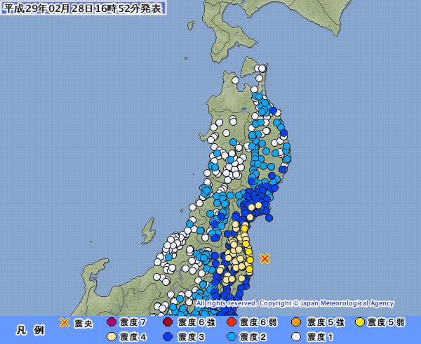 地震予知 前兆 福島M5.6 宮城静寂 牡鹿半島が隆起!?