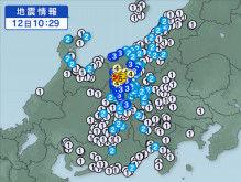5月12日地震予想。10時29分長野県北部M5.1震度5弱