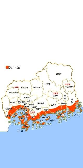 【2019年】広島県の南海トラフ巨大地震被害想定